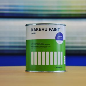 KAKERU PAINT 《Paint+》