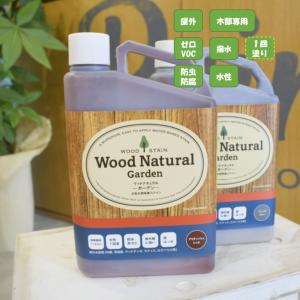 Wood Natural Garden
