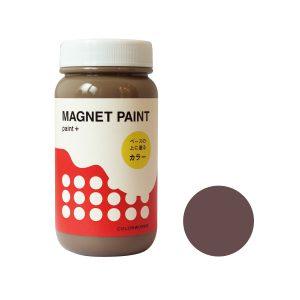 MAGNET PAINT 《Paint+》 MAGNET PAINT(カラー) エッグシェル(2分艶)