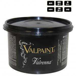 VALRENNA バルレンナ スウェード調水性塗料